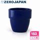 【ZERO JAPAN】堆疊杯160cc (藍)