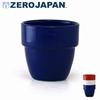 圖片 【ZERO JAPAN】堆疊杯160cc (藍)