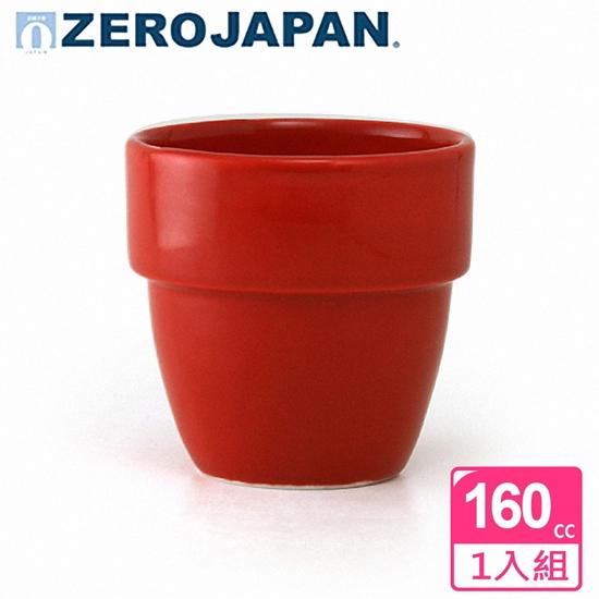 圖片 【ZERO JAPAN】堆疊杯160cc(番茄紅)