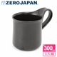 【ZERO JAPAN】造型馬克杯(大)300cc(內斂黑)