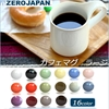 圖片 【ZERO JAPAN】造型馬克杯(大)300cc(內斂黑)