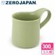 【ZERO JAPAN】造型馬克杯(大)300cc(大地綠)