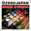 圖片 【ZERO JAPAN】造型馬克杯(大)300cc(大地綠)