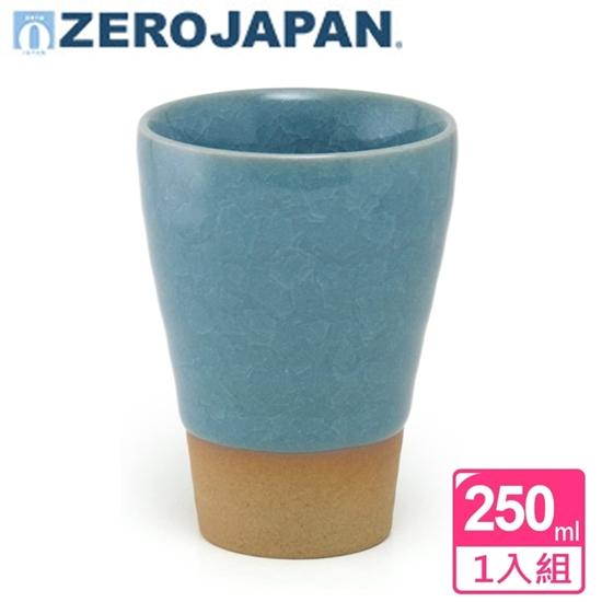 陶瓷 水杯