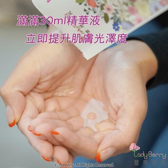 圖片 Lady Berry 24K金箔保濕淨白面膜(5入/盒)x2