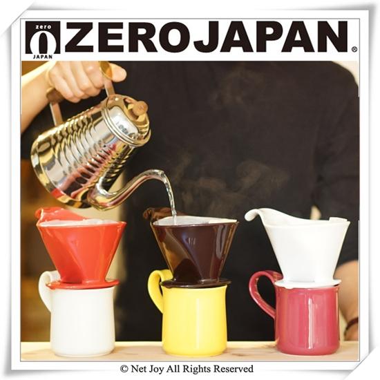 圖片 【ZERO JAPAN】典藏陶瓷咖啡漏斗(番茄紅)(小)