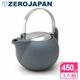 【ZERO JAPAN】柿子壺S(古董銀)450cc