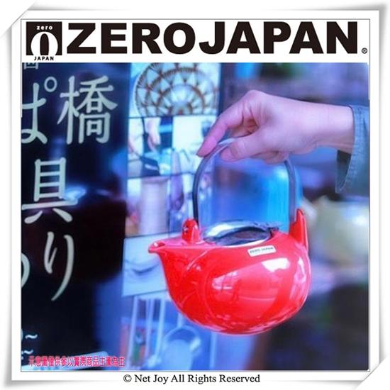 圖片 【ZERO JAPAN】柿子壺S(古董銀)450cc