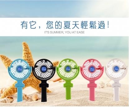 圖片 【勁力強-台灣品牌嚴選】多功能便攜迷你風扇