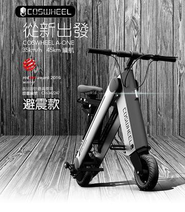 圖片 電動車界精品-COSWHEEL A-ONE 智能摺疊電動車-8吋-STS總代理