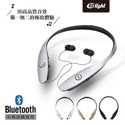 圖片 【ENLight伊德爾】立體聲藍芽耳機HBS-900 (黑/白/金/銀)
