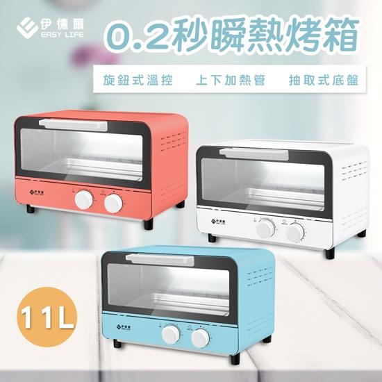 智慧 烤箱