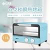 圖片 【EASY LIFE伊德爾】11L 0.2秒瞬熱烤箱(WK-560)