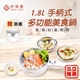 【EL伊德爾】1.8L手柄式多功能美食鍋(WK-2033)-美