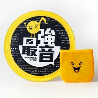 圖片 【MTV最強音】飛盤扇-黃色(附收納套)