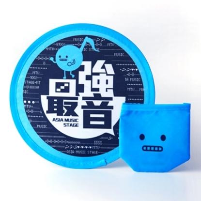 圖片 【MTV最強音】飛盤扇-藍色(附收納套)