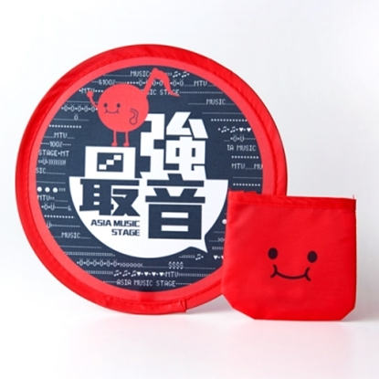 圖片 【MTV最強音】飛盤扇-紅色(附收納套)