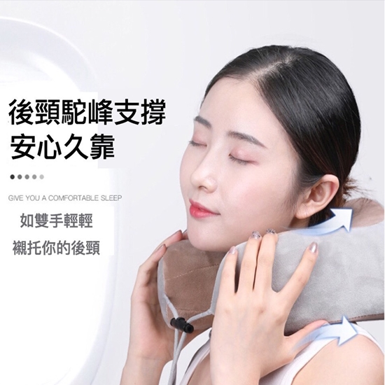 圖片 U型四鍵多功能按摩枕充電組