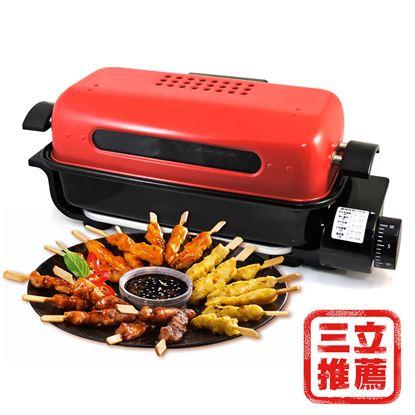 圖片 KOM 日式萬用燒烤神器-電