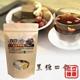 【吃吃BAR】手工黃金黑糖磚-黑糖四合一(8件組)-電