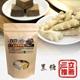【吃吃BAR】手工黃金黑糖磚-黑糖薑黃(8件組)-電