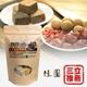 【吃吃BAR】手工黃金黑糖磚-桂圓紅棗(8件組)-電
