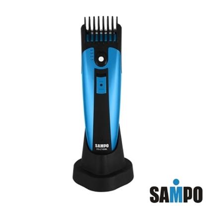 圖片 SAMPO聲寶 電動無線設計剪髮刀 EG-Z1008L