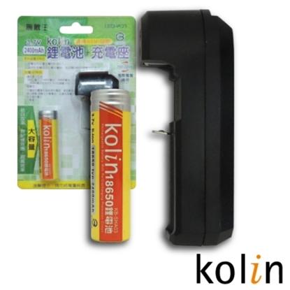 圖片 Kolin歌林 鋰電池+充電座LED-W33