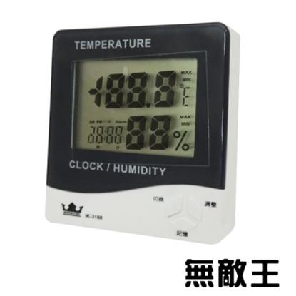圖片 無敵王 電子式 溫濕度計IK-3108