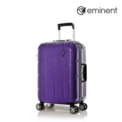 【EMINENT】幾何變奏曲-鋁框飛機輪全PC行李箱 20吋<新魔術紫>9P3