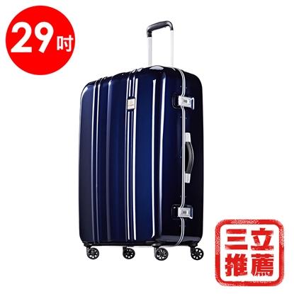 圖片 【PROBEETLE】絕美亮面PC細鋁框行李箱 29吋<深寶石藍>9Q1