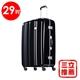 【PROBEETLE】絕美亮面PC細鋁框行李箱 29吋<鑽石黑>9Q1-電