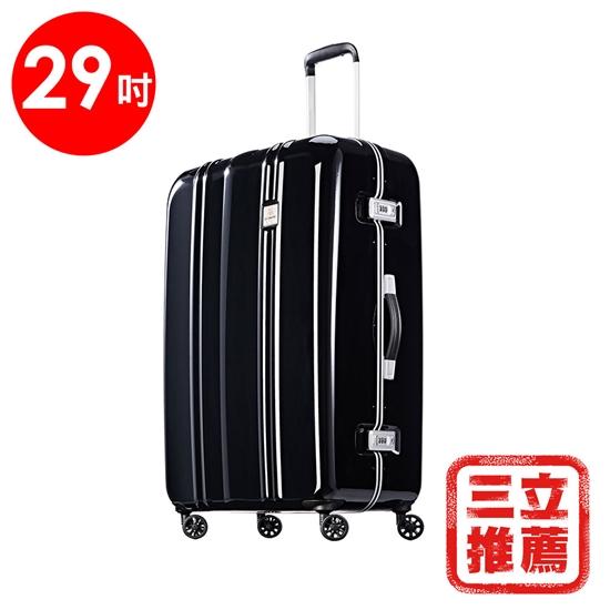 圖片 【PROBEETLE】絕美亮面PC細鋁框行李箱 29吋<鑽石黑>9Q1-電