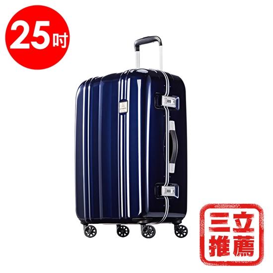 圖片 【PROBEETLE】絕美亮面PC細鋁框行李箱 25吋<深寶石藍>9Q1-電