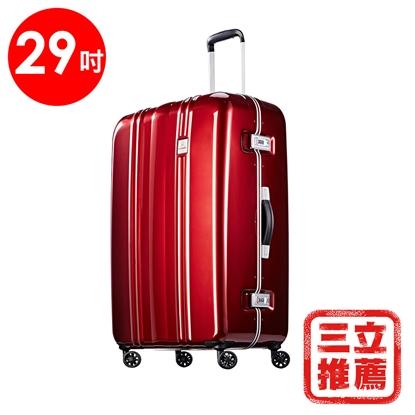 【PROBEETLE】絕美亮面PC細鋁框行李箱 29吋<亮銀河紅>9Q1-電