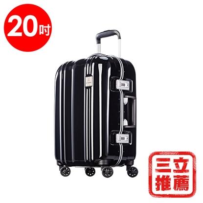 圖片 【PROBEETLE】絕美亮面PC細鋁框行李箱 20吋<鑽石黑>9Q1