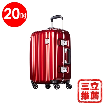 【PROBEETLE】絕美亮面PC細鋁框行李箱 20吋<亮銀河紅>9Q1-電