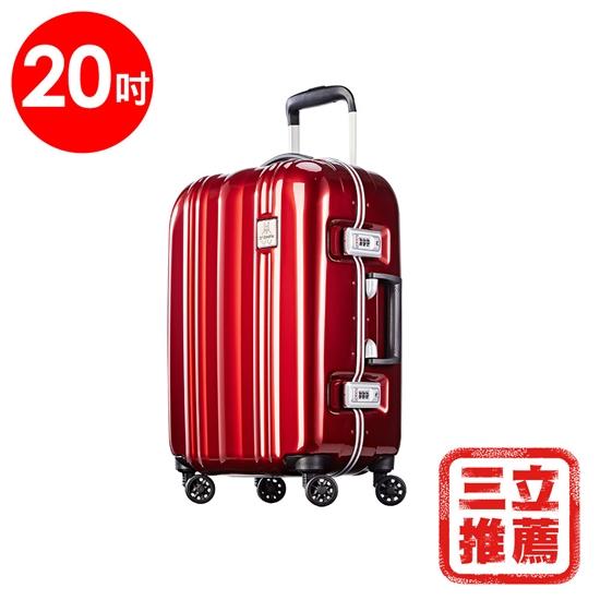 圖片 【PROBEETLE】絕美亮面PC細鋁框行李箱 20吋<亮銀河紅>9Q1-電