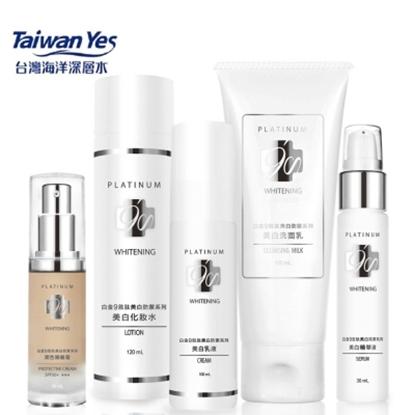 圖片 【Taiwan Yes】白金9胜肽美白系列組合