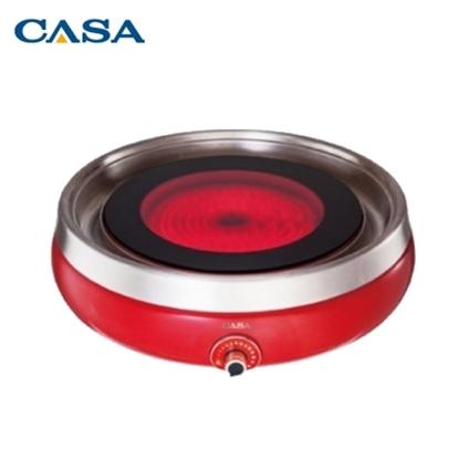 圖片 【CASA】多功能燒烤電陶爐 CA-F717