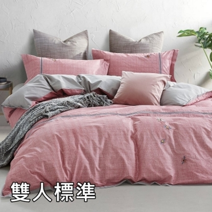 圖片 【AURA亞樂】刺繡印花純棉雙人兩用被四件套組-樂享蜜意(紅)
