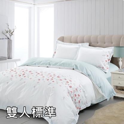 圖片 【AURA亞樂】刺繡60支長絨棉雙人兩用被四件套床包組-浪漫滿屋(藍)