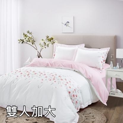 圖片 【AURA亞樂】刺繡60支長絨棉雙人加大兩用被四件套床包組-浪漫滿屋(粉)