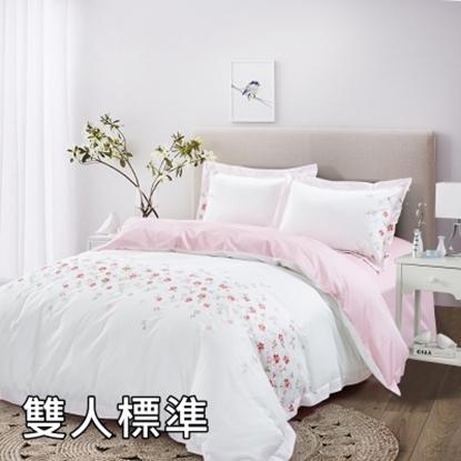 圖片 【AURA亞樂】刺繡60支長絨棉雙人兩用被四件套床包組-浪漫滿屋(粉)