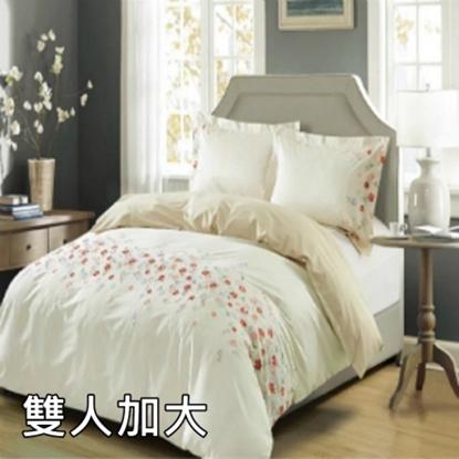 圖片 【AURA亞樂】刺繡60支長絨棉雙人加大兩用被四件套床包組-浪漫滿屋(金)