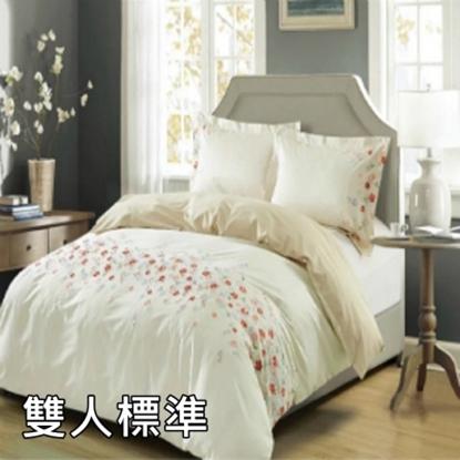 圖片 【AURA亞樂】刺繡60支長絨棉雙人兩用被四件套床包組-浪漫滿屋(金)