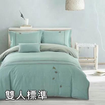 圖片 【AURA亞樂】刺繡印花純棉雙人兩用被四件套組-樂享蜜意(藍)
