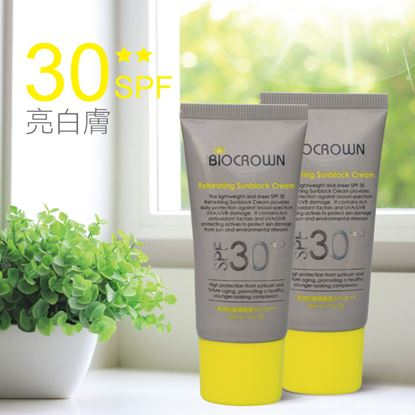 圖片 【百匡】清透防曬隔離霜(SPF30++亮白膚)30ml