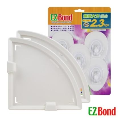 圖片 【EZ BOND】無痕大力掛勾_5入/組+三角置物架(2入)