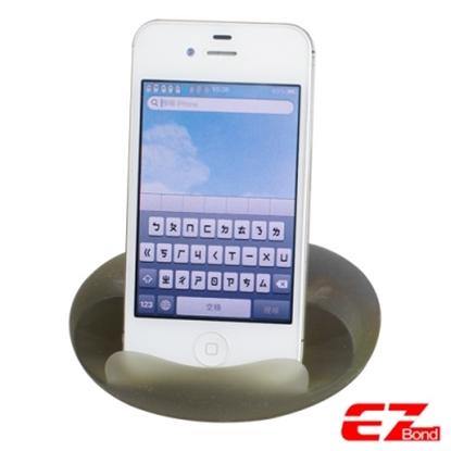 圖片 【EZ BOND】蛋定智慧手機座
